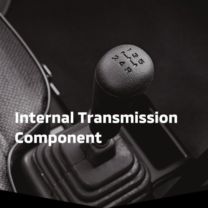 internal transmission component